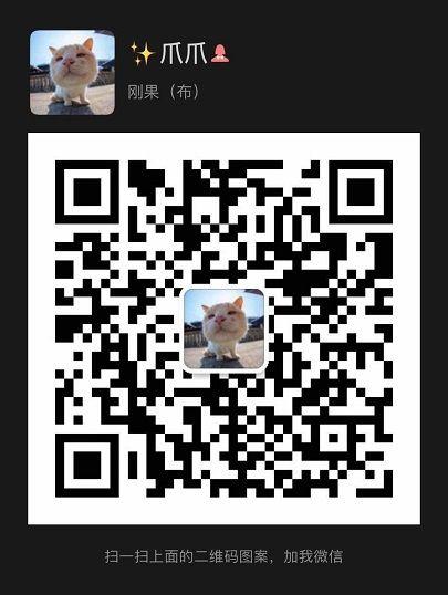 微信图片_20200917224456.jpg