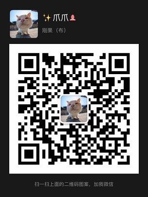 微信图片_20201024141649.jpg